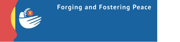 ASEAN-IPR